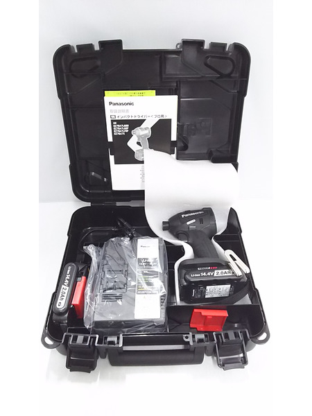 未使用品 Panasonic 14.4V充電インパクトドライバー EZ75A7LF2F-B【中古】