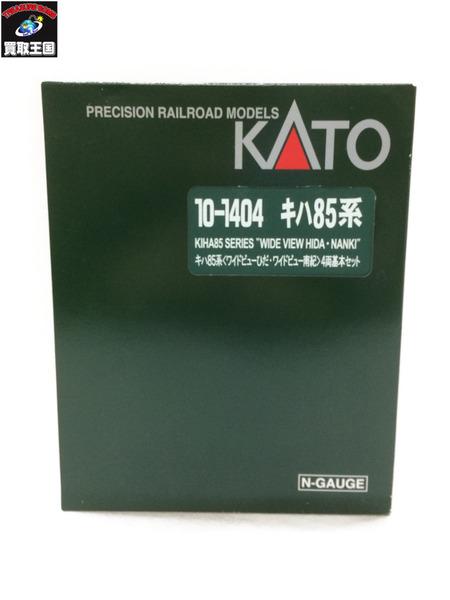 KATO Nゲージ 10-1404 キハ85系 ワイドビューひだ【中古】