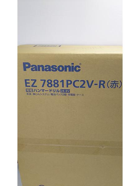 Panasonic 28.8V充電ハンマードリル EZ7881PC2V-R 未使用品【中古】