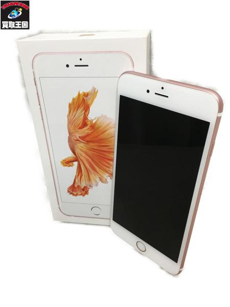 品質満点 au_iPhone6sPlus 64GB Rゴールド【 Rゴールド【】[▼] au_iPhone6sPlus】[▼], 菓子工房大江戸:fd38c814 --- delipanzapatoca.com