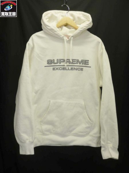 Supreme Reflective Excellence スウェットパーカー L【中古】[値下]