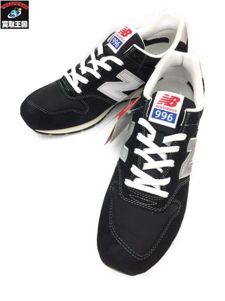 ニューバランス MRL996AK スニーカー (27) 黒【中古】