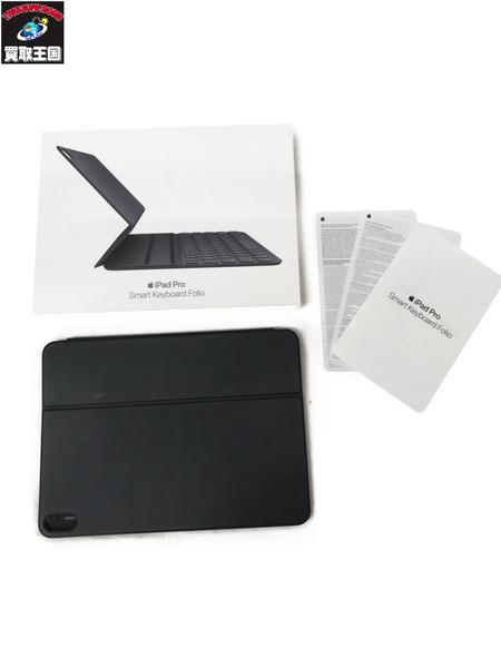 Apple i Pad Pro 11インチ用 キーボード【中古】