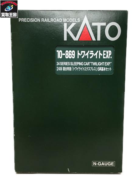 KATO 10-869 24系寝台特急「トワイライトエクスプレス」6両基本セット【中古】