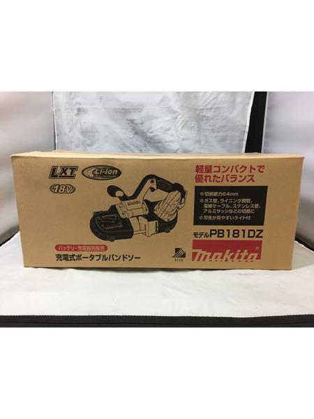 makita 18V充電式ポータブルバンドソー【中古】