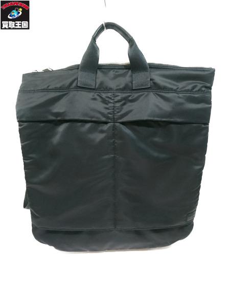 PORTER T-NUANCE 2WAY ヘルメットバッグ 黒 ポーター【中古】