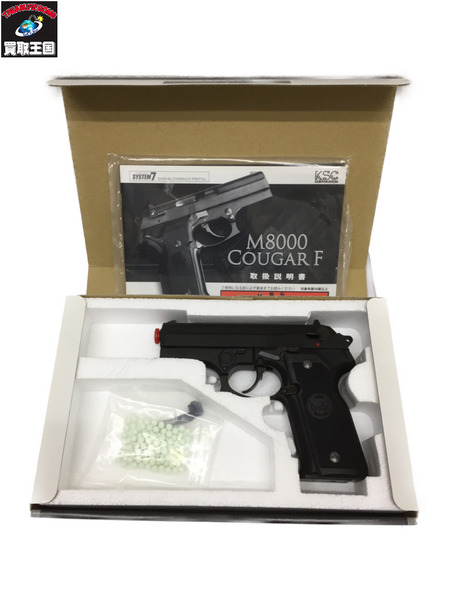 KSC M8000 クーガーF HW ガスガン【中古】