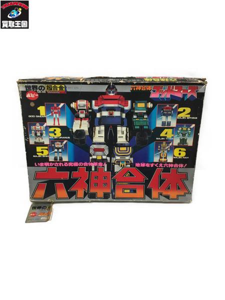 ポピー 世界の超合金DX 六神合体 ゴッドマーズ GB-68 当時物【中古】