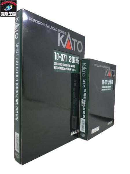 KATO 10-371/372 201系(総武線色)基本6両+増結4両 計10両セット【中古】