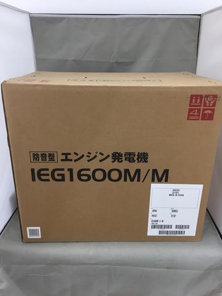 新ダイワ 防音型インバータ発電機 IEG1600M/M 未使用品【中古】