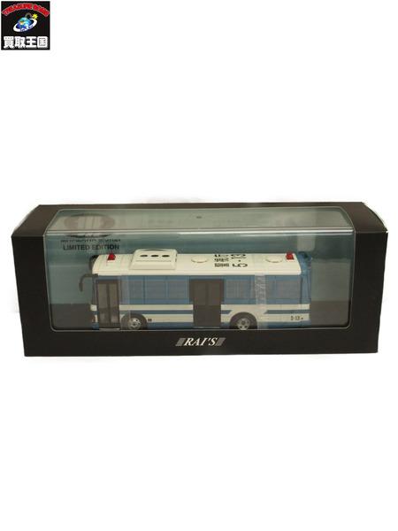 1/43 エルガミオ バス 2003 警視庁警備部機動隊大型人員輸送車両【中古】