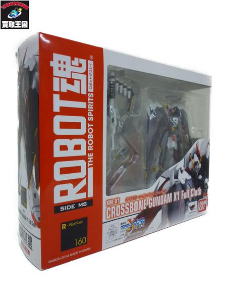 ROBOT魂 クロスボ-ン・ガンダムX1フルクロス【中古】