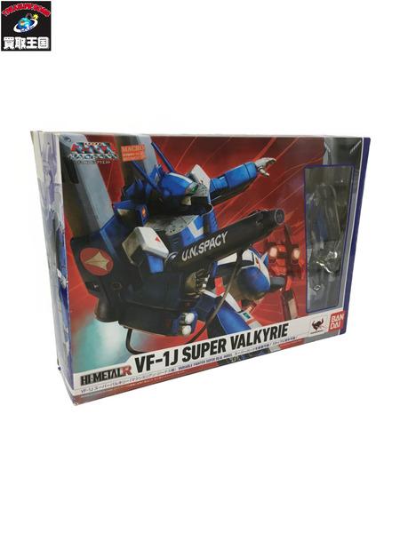 HI-METAL R 超時空要塞マクロス VF-1J スーパーバルキリー【中古】[▼]