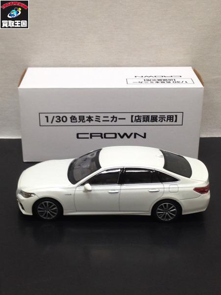 カラーサンプル クラウン 1/30 ホワイトパールクリスタルシャイン 062【中古】