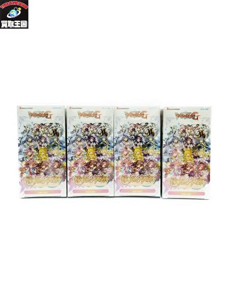 ヴァンガード 歌姫の祝祭 16ボックスセット 未開封【中古】