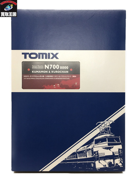TOMIX JR N700 8000系山陽・九州新幹線くまモン×くろちゃん【中古】
