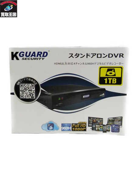 K GUARD SECURITY スタンドアロンDVR【中古】