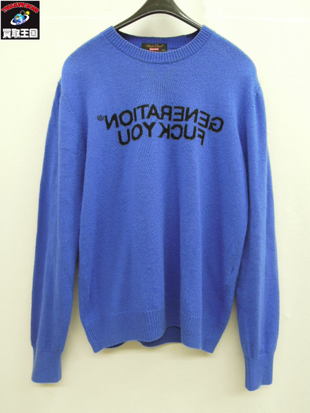 Supreme UNDERCOVER Generation Fuck You Sweater S【中古】