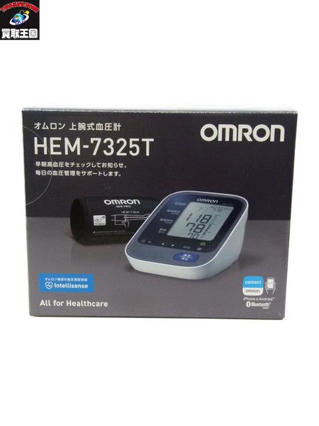 OMRON HEM-7325T【中古】
