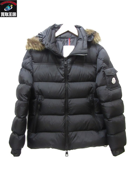 MONCLER MARQUE ダウンジャケット 0 モンクレール 黒 ブラック【中古】, 北海道の味覚 産地直送 799f389f