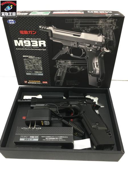 東京マルイ 電動ガン M93R 【中古】