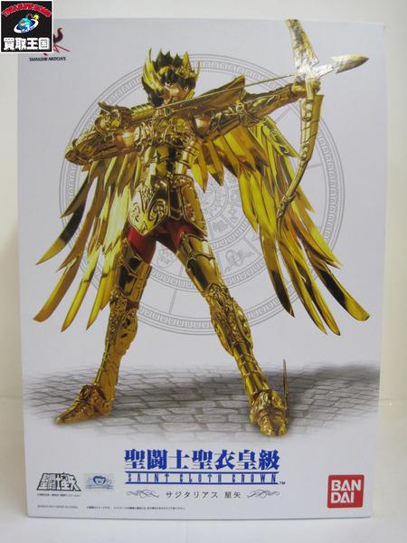 聖闘士聖衣皇級 サジタリアス星矢【中古】