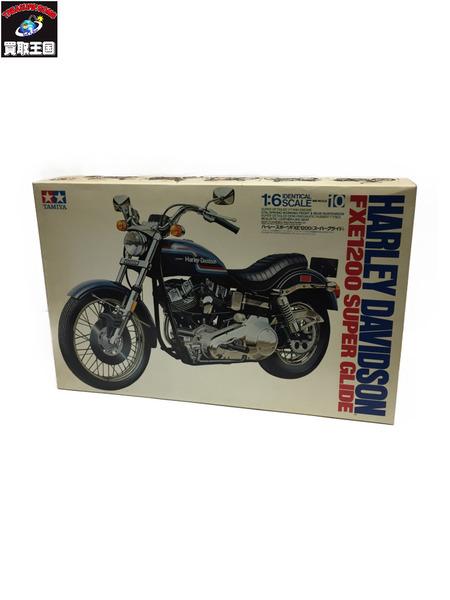 タミヤ 1/6 オートバイシリーズ ハーレーダビッドソンFXE1200 スーパーグライド【中古】