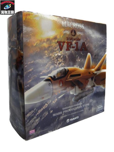 やまと 1/48 VF-1A 量産機【中古】