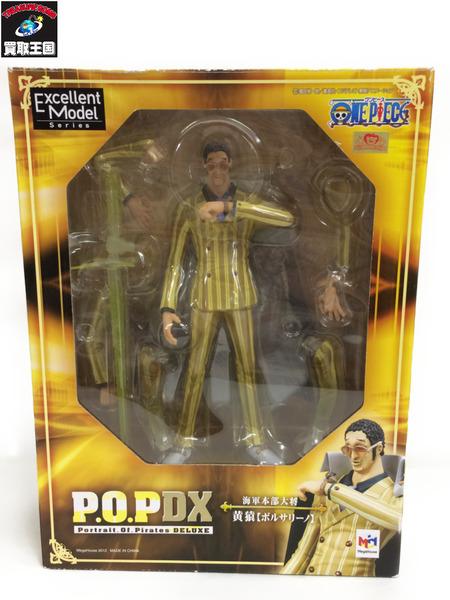 ワンピース POP DX 黄猿【中古】