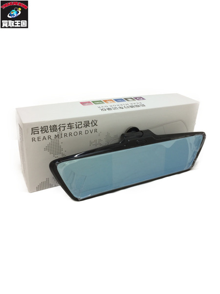 REAR MIRROR DVR MIRROR REAR DVR ドライブレコーダー【中古】, アッと!驚く価格のTシャツ屋さん:6d20a3c0 --- officewill.xsrv.jp