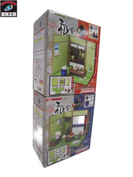 ぷちサンプル専用ディスプレイ THE 和室 違い棚/押入れセット【中古】