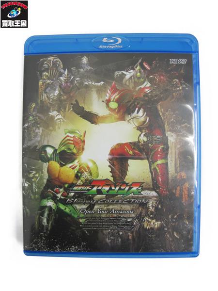 仮面ライダーアマゾンズ Blu-ray COLLECTION【中古】[値下]