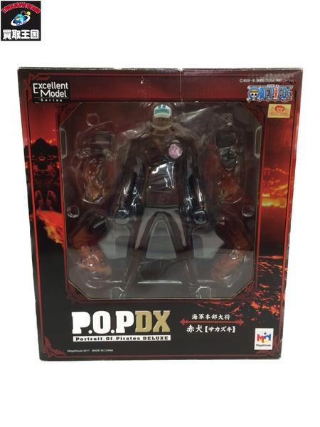 POP DX 赤犬【中古】