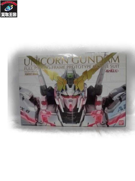 PG 1/60 RX-0 ユニコーンガンダム (機動戦士ガンダムUC)【中古】