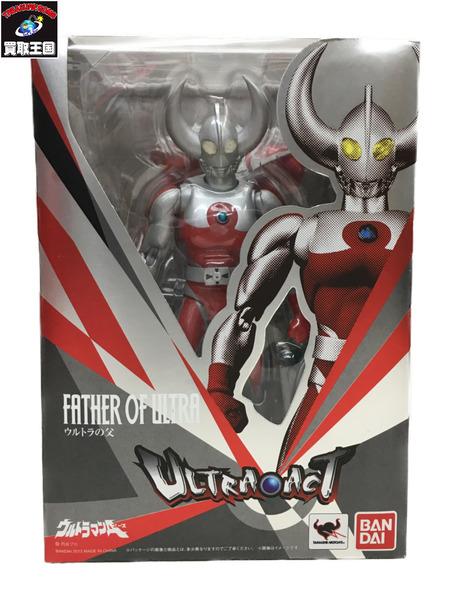 ULTRA-ACT ウルトラの父:買取王国 店