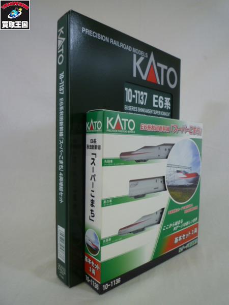 KATO 10-1136/1137 E6系秋田新幹線「スーパーこまち」基本増結7両【中古】