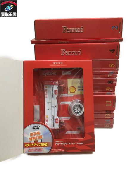 フェラーリF2004ラジコンカー 全100巻 評価 中古 在庫一掃売り切りセール