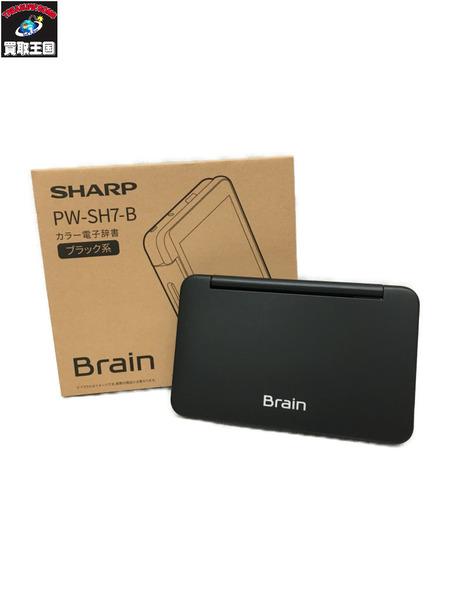 SHARP 予約販売 ギフト プレゼント ご褒美 PW-SH7-B カラー電子辞書 中古 ブラック系 Brain