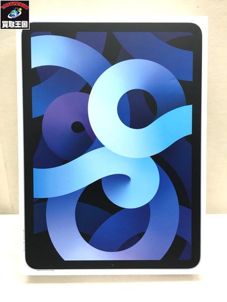 iPad Airアイパッドエア 10.9インチ 第4世代 Wi-Fi 送料無料でお届けします 64GB 中古 MYFQ2J A 2020年秋モデル 激安卸販売新品 スカイブルー