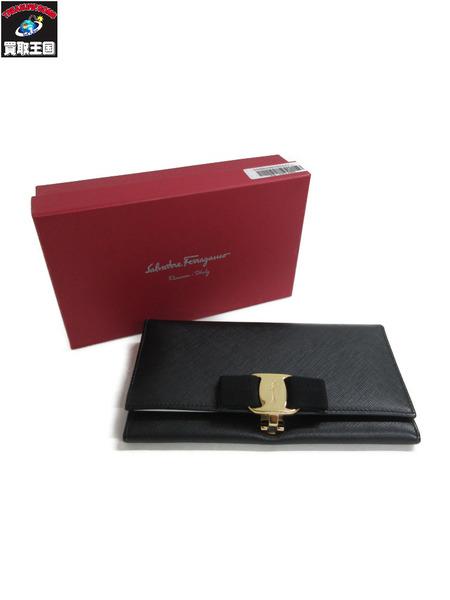 Salvatore Ferragamo 長財布 ヴィラ 22A900 新作続 中古 リボン 毎日がバーゲンセール BLK