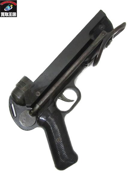 マルシン MP40 パーツ取り オーバーのアイテム取扱☆ 100%品質保証! グリップフレーム ロアフレーム ストック 金属 1式 中古