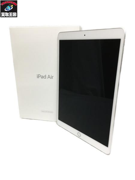 iPad Air 10.5インチ 第3世代 Wi-Fi 64GB【中古】