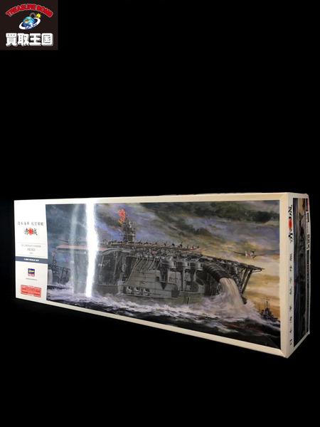 ハセガワ 1 350 赤城 5☆大好評 中古 オープニング 大放出セール 木製甲板 専用ケース付属