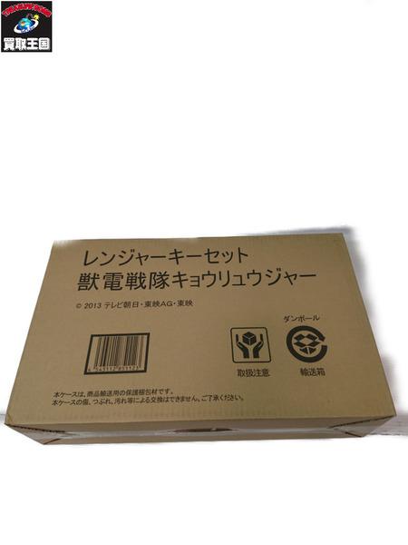 超美品 レンジャーキーセット 獣電戦隊キョウリュウジャー【】, ホウライチョウ e5ce7a50