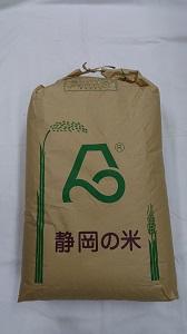 【30年産 新米】静岡県産 にこまる☆玄米30kg(もしくは精米無料)送料無料_※北海道は別途送料\500沖縄一部離島は\1500が掛かります。