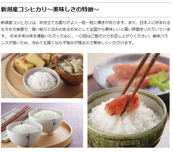 有機米/JAS認証/無農薬栽培米/新潟産コシヒカリ 有機栽培米15kg(5kg×3袋)【平成30年産】