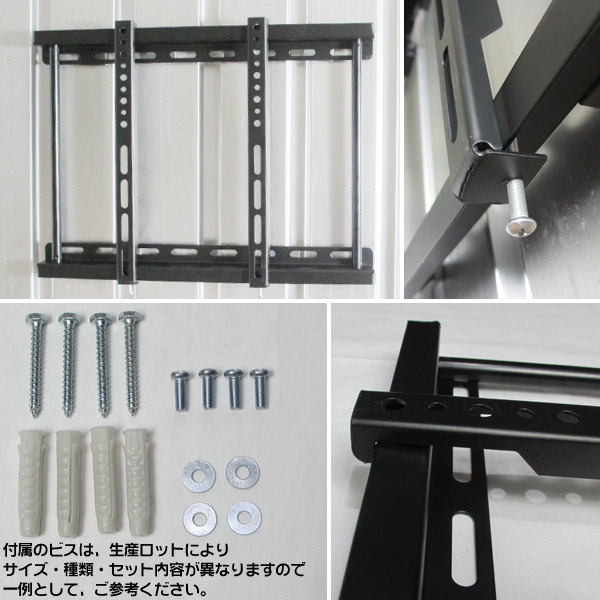 okoshi: 20-32-compatible LCD TV wall bracket wall mount frame TV ...