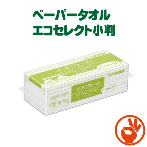 激安国産ペーパータオル大王製紙 エルヴェールエコセレクト 小判 200枚入り×42袋×2ケース