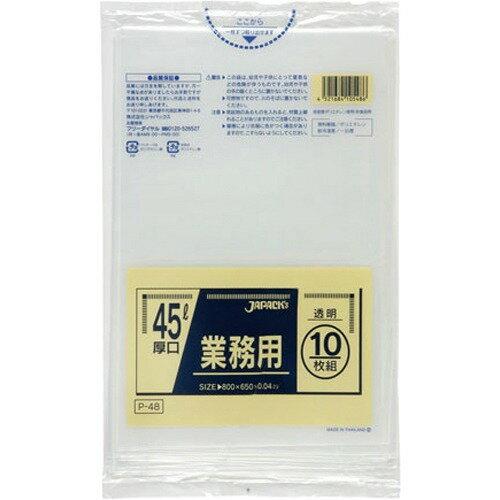 業務用ポリ袋 P-48 0.04mm 透明 45L 40冊 爆買いセール ゴミ袋 好評受付中 10枚 1ケース