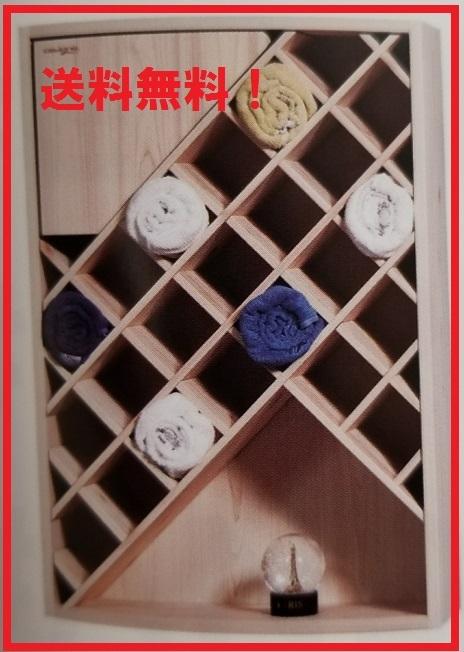 CB702 洗面所用 棚 キャビネット 鏡 タオルレック 檜 韓国製 オシャレ 鏡 送料無料 取付工事可能